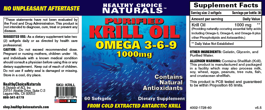Krill Oil Supplement